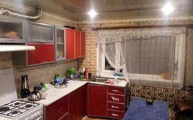 3-комнатный дом, 70 м², 6 сот., улица Дзержинского 56 за 18 млн 〒 в Рудном