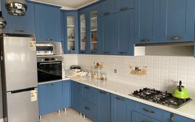 3-комнатная квартира, 100 м², 4/8 этаж, мкр. 4 33 за 34 млн 〒 в Уральске, мкр. 4