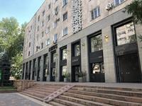 Магазин площадью 1001 м²
