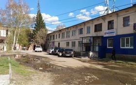 сдам платную стоянку за 110 000 〒 в Усть-Каменогорске