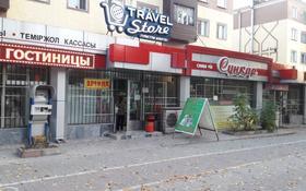 Магазин площадью 55 м², 3-й микрорайон, Желтоксан 6 за 100 000 〒 в Шымкенте, Абайский р-н