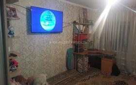4-комнатный дом, 85 м², 10.5 сот., Ташкентская — Койгельды за 26 млн 〒 в Таразе