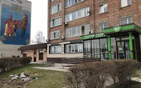 3-комнатная квартира, 75 м², 10/10 этаж, проспект Сатпаева 50/1 за 27.4 млн 〒 в Усть-Каменогорске