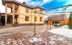 5-комнатный дом, 250 м², 7.5 сот., мкр Акбулак, Мкр Акбулак за 85 млн 〒 в Алматы, Алатауский р-н