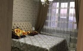 3-комнатная квартира, 102 м², 4/9 этаж, Мкр. Нурсат 172Б за 40 млн 〒 в Шымкенте