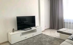 2-комнатная квартира, 65 м², 4/9 этаж помесячно, Шамши Калдаякова за 150 000 〒 в Нур-Султане (Астана), Есильский р-н