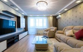2-комнатная квартира, 50 м², 2 этаж посуточно, проспект Евразия 62 за 8 000 〒 в Уральске