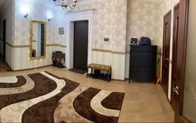 4-комнатная квартира, 134.1 м², 7/15 этаж, проспект Абая 11/1 за 55 млн 〒 в Нур-Султане (Астана), Сарыарка р-н