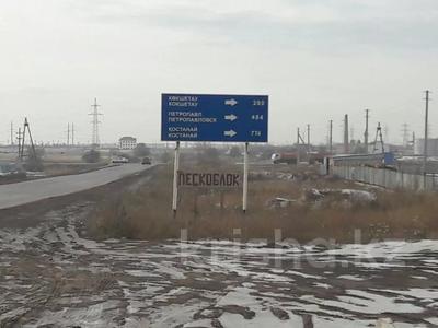 Промбаза 1.02 га, 191 59 за 90 млн 〒 в Нур-Султане (Астана), р-н Байконур