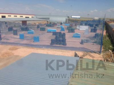 Промбаза 1.02 га, 191 59 за 90 млн 〒 в Нур-Султане (Астана), р-н Байконур — фото 3