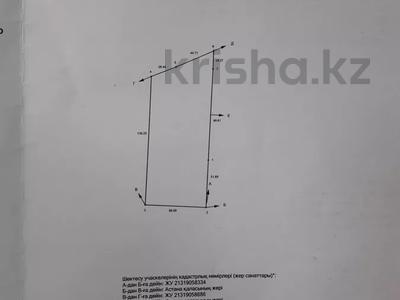 Промбаза 1.02 га, 191 59 за 90 млн 〒 в Нур-Султане (Астана), р-н Байконур — фото 6