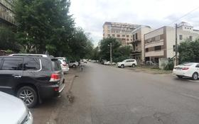 Участок 7 соток, Нурмакова — Айтеке би за 83 млн 〒 в Алматы, Алмалинский р-н
