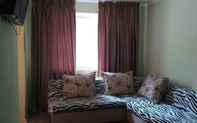 3-комнатная квартира, 60 м², 1/3 этаж посуточно, Плаза 6 — Проезд Айбергенова за 12 000 〒 в Шымкенте