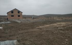Участок 5 соток, село Шамалган за 1.1 млн 〒
