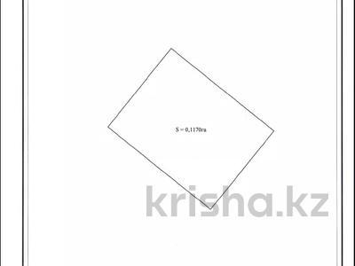 Участок 11.7 соток, Лесная поляна — Косшы за 7.3 млн 〒 — фото 6