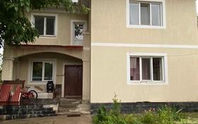 5-комнатный дом, 216 м², 11 сот., мкр Тастыбулак 26 за 67 млн 〒 в Алматы, Наурызбайский р-н