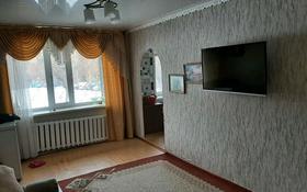 3-комнатная квартира, 57.1 м², 1/5 этаж, мкр Пришахтинск, 21й микрорайон 29 за 11.6 млн 〒 в Караганде, Октябрьский р-н