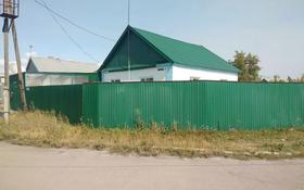 4-комнатный дом, 75 м², 6 сот., 1 Кольцевая 62 за 11 млн 〒 в Темиртау