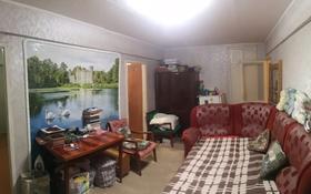 3-комнатная квартира, 50 м², 5/5 этаж, Серикбаева 27 за ~ 12.9 млн 〒 в Усть-Каменогорске