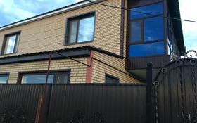 5-комнатный дом, 270 м², 8 сот., Гагарина 28/4 за 25 млн 〒 в Дарьинске