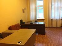 Офис площадью 42 м²