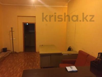 Офис площадью 42 м², Ленина 141 — Естая за 75 600 〒 в Павлодаре — фото 2