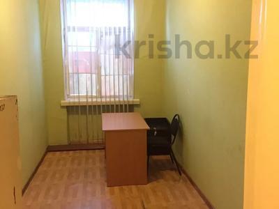 Офис площадью 42 м², Ленина 141 — Естая за 75 600 〒 в Павлодаре — фото 3