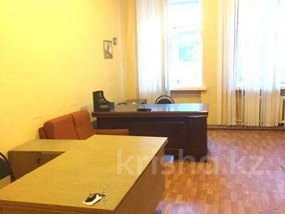 Офис площадью 42 м², Ленина 141 — Естая за 75 600 〒 в Павлодаре — фото 4