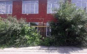 Коммерческая недвижимость за 250 млн 〒 в Алматы, Ауэзовский р-н