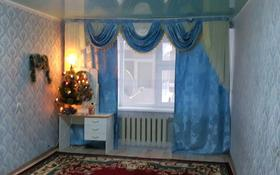 1-комнатная квартира, 28 м², 2/9 этаж посуточно, улица Исатая-Махамбета 82 за 5 000 〒 в Уральске