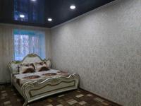 1-комнатная квартира, 53 м², 2/5 этаж по часам