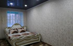 1-комнатная квартира, 53 м², 2/5 этаж по часам, Шакарима 15 — Кабанбай Батыра за 750 〒 в Семее