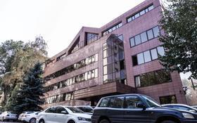 Офис площадью 1960 м², Чайковского за 4 867 〒 в Алматы, Алмалинский р-н
