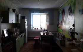 3-комнатный дом, 500 м², 5 сот., мкр Женис 2 — Акбулакская за 22.5 млн 〒 в Уральске, мкр Женис