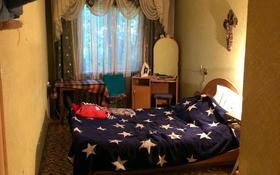 3-комнатная квартира, 58 м², мкр №9, 9 17 за 20 млн 〒 в Алматы, Ауэзовский р-н
