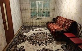 2-комнатная квартира, 54 м², 1/4 этаж помесячно, Жетысу 2 — Кабанбай батыра за 80 000 〒 в Талдыкоргане
