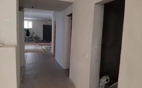 Помещение площадью 240 м², 35-мкр, 35-мкр 29 — 4 за 20 млн 〒 в Актау, 35-мкр