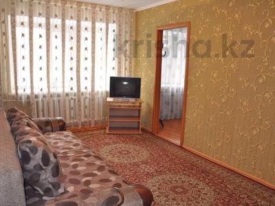3-комнатная квартира, 60 м², 3/9 этаж посуточно, Ермекова 62 — Бухар жырау за 8 500 〒 в Караганде, Казыбек би р-н — фото 2