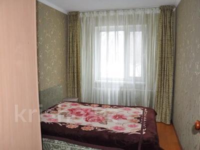3-комнатная квартира, 60 м², 3/9 этаж посуточно, Ермекова 62 — Бухар жырау за 8 500 〒 в Караганде, Казыбек би р-н — фото 3