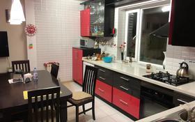 10-комнатный дом, 170 м², 6 сот., Акына сара за 40 млн 〒 в Бесагаш (Дзержинское)