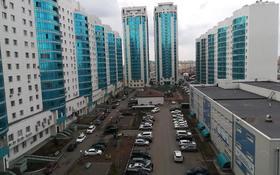 1-комнатная квартира, 40 м², 7/24 этаж посуточно, Сарайшык 5 — Кабанбай батыра за 9 000 〒 в Нур-Султане (Астана), Есиль р-н