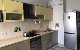 3-комнатная квартира, 95 м², 5/13 этаж, Б. Момышулы 23 за 31 млн 〒 в Нур-Султане (Астане), Алматы р-н