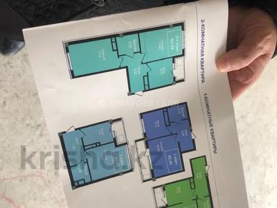 2-комнатная квартира, 60.49 м², 6/10 этаж, мкр Шугыла, Жунисова 4/21 за 15.5 млн 〒 в Алматы, Наурызбайский р-н — фото 5