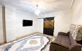 2-комнатная квартира, 60 м², 8/12 этаж, Сыганак за 24 млн 〒 в Нур-Султане (Астана)