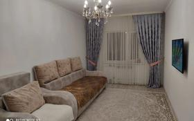 2-комнатная квартира, 63.5 м², 8/9 этаж, Каратал за 20.5 млн 〒 в Талдыкоргане
