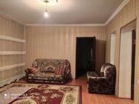 3-комнатный дом, 75 м², 8 сот.