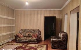 3-комнатный дом, 75 м², 8 сот., Женис за 15 млн 〒 в Каскелене