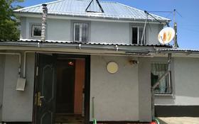 4-комнатный дом, 107 м², 6 сот., мкр Нурлытау (Энергетик), Свежесть 92 за ~ 35 млн 〒 в Алматы, Бостандыкский р-н
