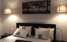 3-комнатная квартира, 125 м², 15/21 этаж помесячно, проспект Аль-Фараби 77/3 за 1.2 млн 〒 в Алматы, Бостандыкский р-н