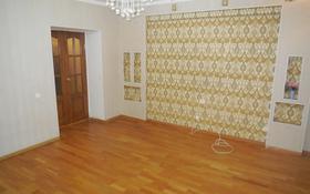 3-комнатная квартира, 100 м², 9/10 этаж, Кюйши Дины за 26 млн 〒 в Нур-Султане (Астана), Алматы р-н